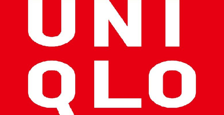 A Nantes, Uniqlo ouvrira au début du printemps